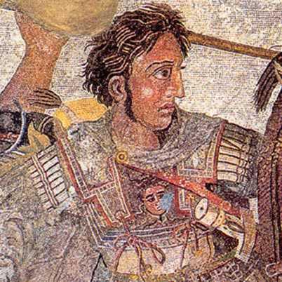 Alexandar the Great