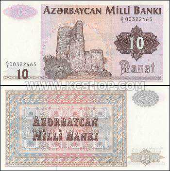 Azerbaijan Manat - Strongest Currencies in the World