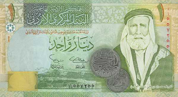 Jordanian Dinar - Strongest Currencies in the World