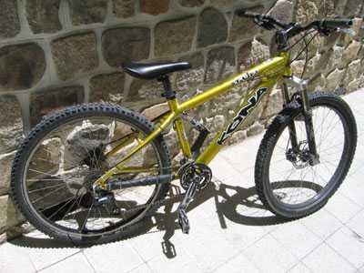 kona mountain bikes
