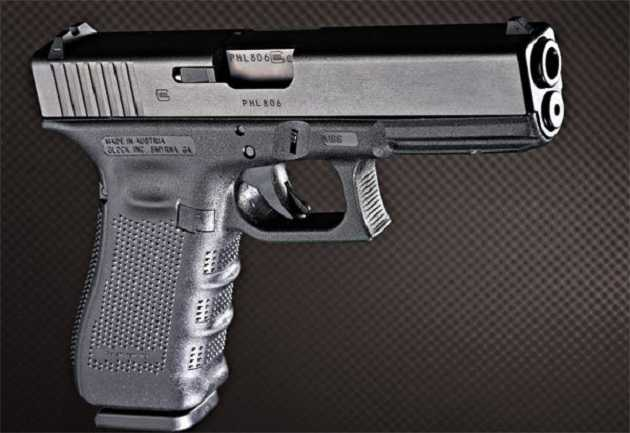 Glock 17 Gen 4 - Best 9MM Pistols in the world