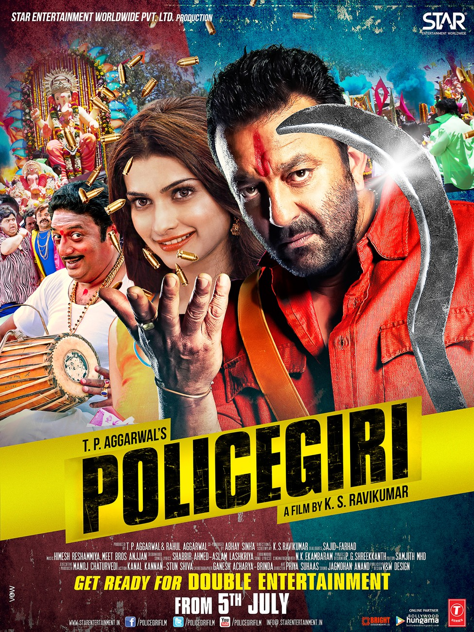 10 Worst Films of 2013- Policegiri